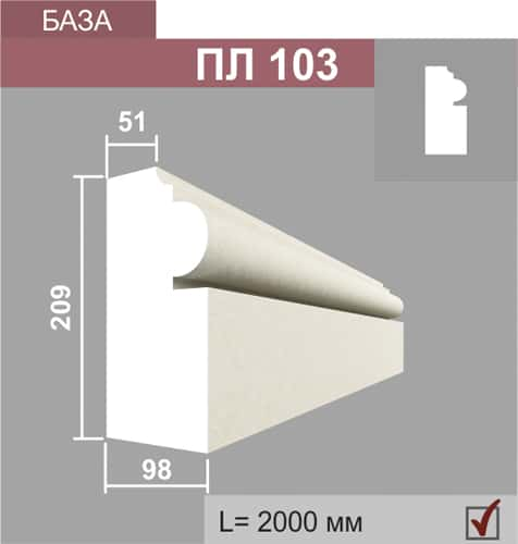 База пилястры Джем Декор ПЛ103