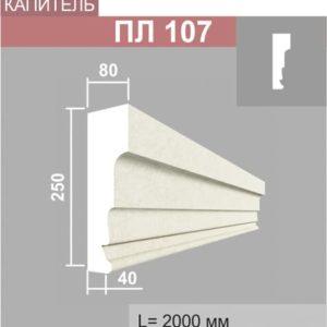 База пилястры Джем Декор ПЛ107