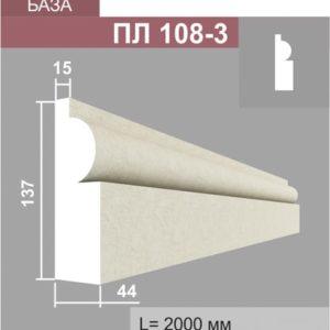 База пилястры Джем Декор ПЛ108-3