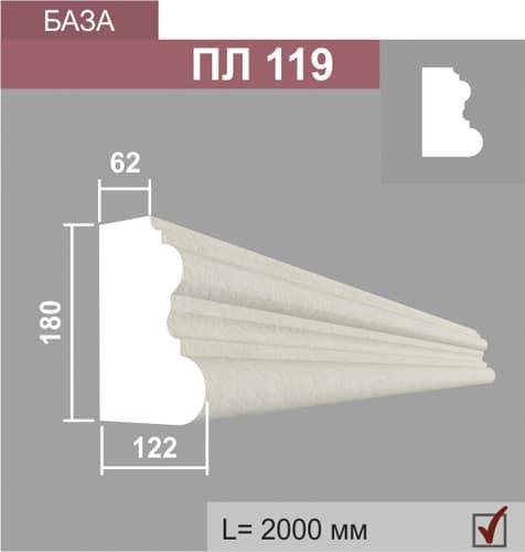 База пилястры Джем Декор ПЛ119