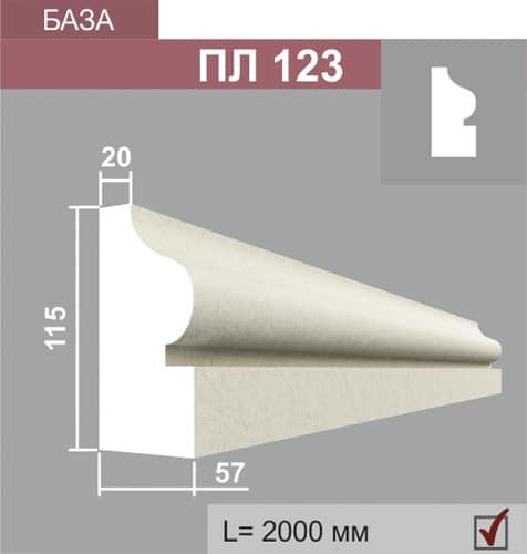 База пилястры Джем Декор ПЛ123