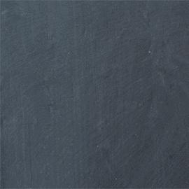 Сланцевая плитка прямоугольная CUPA PIZARRAS CUPA R25 5 мм 50x25 см черный
