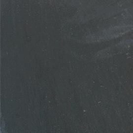 Сланцевая плитка прямоугольная CUPA PIZARRAS CUPA R6 5 мм 40x20 см черный