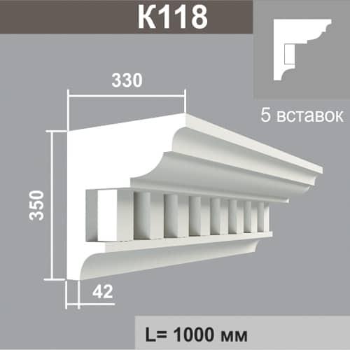Карниз Джем Декор К118