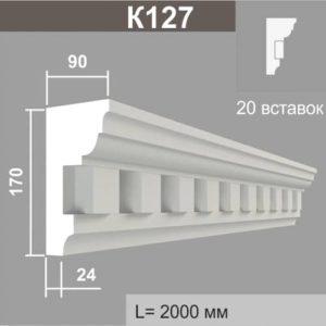 Карниз Джем Декор К127
