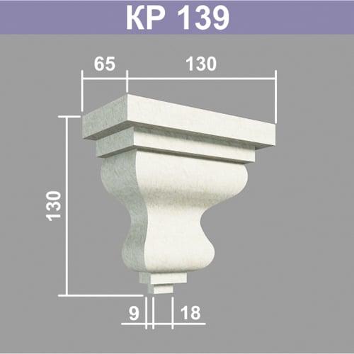 Кронштейн Джем Декор КР139