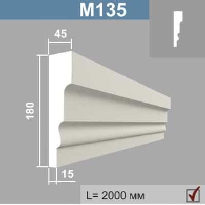 Молдинг Джем Декор М135