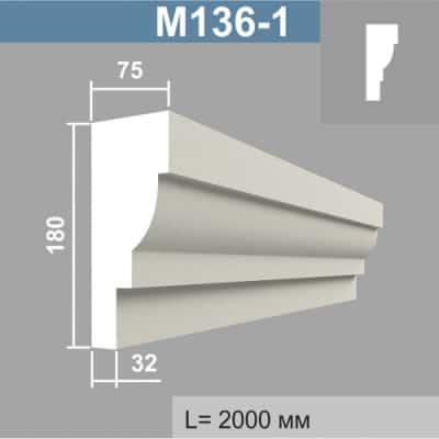 Молдинг Джем Декор М136-1