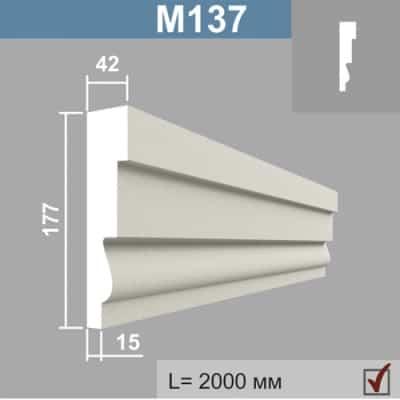 Молдинг Джем Декор М137