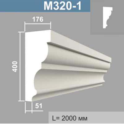 Молдинг Джем Декор М320-1