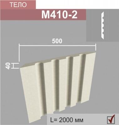 Молдинг Джем Декор М410-2