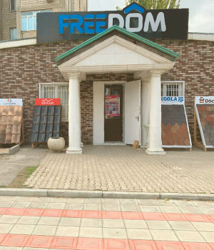 магазин Фридом в Махачкале