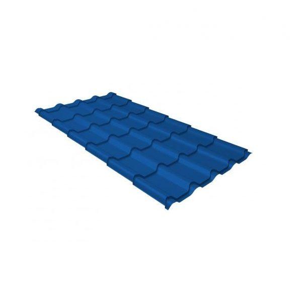 камея 0,5 Atlas RAL 5005 сигнальный синий