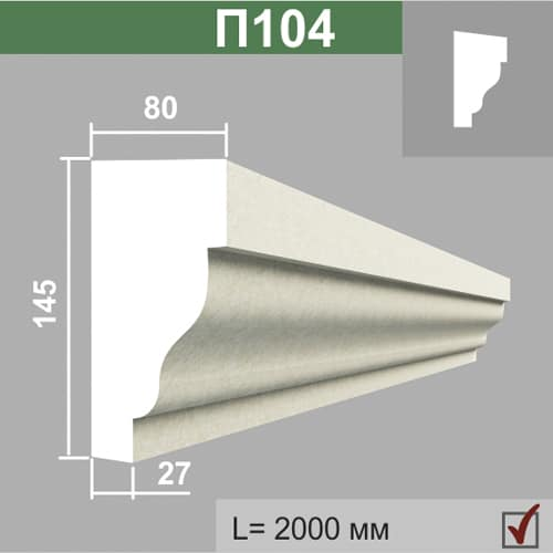 Подоконник Джем Декор П104 - 1