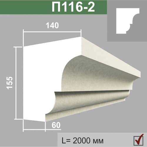 Подоконник Джем Декор П116-2